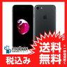 ◆お買得◆※△判定 【新品未使用】 au版 iPhone 7 32GB [ブラック] MNCE2J/A 白ロム Apple 4.7インチ