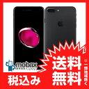 ◆お買得◆《国内版SIMフリー》【新品未開封品(未使用)】 iPhone 7 Plus 256GB [ブラック] MN6L2J/A 白ロム Apple 5.5イ...