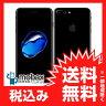 ◆お買得◆※△判定 【新品未使用】 au版 iPhone 7 Plus 256GB [ジェットブラック] MN6Q2J/A 白ロム Apple 5.5インチ