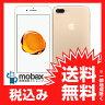 ◆お買得◆※〇判定 【新品未使用】SoftBank版 iPhone 7 Plus 32GB[ゴールド]MNRC2J/A 白ロム Apple 5.5インチ