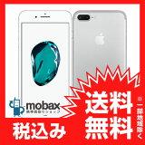 ◆お買得◆※〇判定【新品未使用】 au版 iPhone 7 Plus 32GB [シルバー] MNRA2J/A 白ロム Apple 5.5インチ