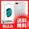 ◆お買得◆※△判定【新品未使用】 au版 iPhone 7 Plus 128GB [シルバー] MN6G2J/A 白ロム Apple 5.5インチ