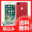 ◆お買得◆※〇判定 【新品未使用】SoftBank版 iPhone 7 Plus 128GB[レッド]PRODUCT Special Edition MPR22J/A 白ロム Apple 5.5インチ