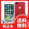 ◆お買得◆※△判定 【新品未使用】docomo版 iPhone 7 Plus 128GB[レッド]MPR22J/A 白ロム Apple 5.5インチ
