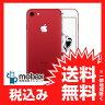 ◆お買得◆※〇判定 【新品未使用】SoftBank版 iPhone 7 128GB[レッド]MPRX2J/A 白ロム Apple 4.7インチ