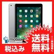 ◆お買得◆※〇判定 【新品未使用】au版 iPad 9.7インチ Wi-Fi + cellular 32GB [スペースグレイ] 2017年モデル MP1J2/A