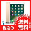 ◆ポイントUP◆【新品未開封品(未使用)】 iPad 9.7インチ Wi-Fiモデル 32GB [ゴールド] 2017年モデル MPGT2J/A