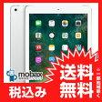 ◆安心◆利用制限〇【新品未使用】 docomo iPad 9.7インチ Wi-Fi Cellular 32GB [シルバー] 2017年モデル MP1L2J/A