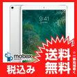 ◆お買得◆【新品未開封品(未使用)】 iPad Pro 10.5インチ Wi-Fiモデル 256GB [シルバー] MPF02L/A