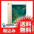 ◆お買得◆【新品未開封品(未使用)】 iPad Pro 10.5インチ Wi-Fiモデル 256GB [ゴールド] MPF12J/A
