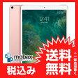◆お買得◆【新品未開封品(未使用)】国内版SIMフリー iPad Pro 10.5インチ Wi-Fi Cellularモデル 512GB [ローズゴールド] MPMH2J/A