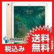 ◆お買得◆※訳あり【新品未開封品(未使用)】国内版SIMフリー iPad Pro 12.9インチ Wi-Fi Cellularモデル 512GB [ゴールド] MPLL2J/A