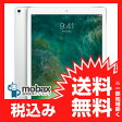 ◆お買得◆※訳あり【新品未開封品(未使用)】国内版SIMフリー iPad Pro 12.9インチ Wi-Fi Cellularモデル 512GB [シルバー] MPLK2J/A
