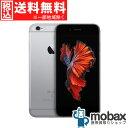 ◆ポイントUP◆《SIMロック解除済》※〇判定【新品未使用】UQ mobile版 iPhone 6s 128GB [スペースグレイ] MKQT2J/A 白ロム Apple 4.7インチ SIMフリー