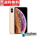 ◆ポイントUP◆《SIMロック解除済》※〇判定【新品未使用】 SoftBank iPhone XS 64GB [ゴールド] MTAY2J/A 白ロム Apple 5.8インチ(SIMフリー)