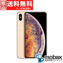 ◆ポイントUP◆《SIMロック解除済》※判定〇【新品未使用】 SoftBank iPhone Xs Max 256GB [ゴールド] MT6W2J/A 白ロム Apple 6.5インチ(SIMフリー)