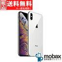 ◆ポイントUP◆《SIMロック解除済》※〇判定【新品未使用】 SoftBank iPhone Xs Max 256GB [シルバー] MT6V2J/A 白ロム Apple 6.5インチ(SIMフリー)