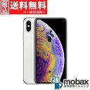 ◆5%還元対象◆《SIMロック解除済》※判定〇【新品未使用】 au iPhone Xs Max 64GB [シルバー] MT6R2J/A 白ロム Apple 6.5インチ(SIMフリー)