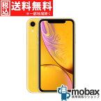 ◆ポイントUP◆《SIMロック解除済》※〇判定「新品 未使用」 au iPhone XR 64GB [イエロー] MT082J/A 白ロム Apple 6.1インチ(SIMフリー)新品