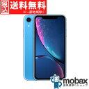 ◆ポイントUP◆《SIMロック解除済》※判定〇【新品未使用】 au iPhone XR 64GB [ブルー] MT0E2J/A 白ロム Apple 6.1インチ(SIMフリー)