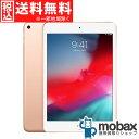 ◆5%還元対象◆【新品未開封品(未使用)】 2019年版 第5世代 iPad mini 5 Wi-Fi 64GB [ゴールド] MUQY2J/A Apple 7.9インチ タブレット