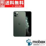◆ポイントUP◆《国内版SIMフリー》【新品未開封品(未使用)】 iPhone 11 Pro MAX 64GB [ミッドナイトグリーン] MWHH2J/A 白ロム Apple 6.5インチ(SIMフリー)
