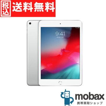 ◆ポイントUP◆【新品未開封品(未使用)】 2019年版 第5世代 iPad mini 5 Wi-Fi 256GB [シルバー] MUU52J/A Apple 7.9インチ タブレット