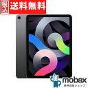 ◆ポイントUP◆【新品未開封品(未使用)】 2020年版 第4世代 iPad Air 10.9インチ
