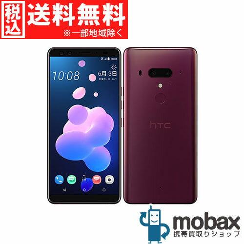 送料無料,HTC,スマートフォン,U12 Plus◆ポイントUP◆《国内版SIMフリー》【新品未使用】HTC U12...