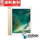 ◆ポイントUP◆【新品未開封品(未使用)】第2世代iPad Pro 12.9インチ Wi-Fiモデル 64GB [ゴールド] MQDD2J/AApple