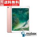 ◆ポイントUP◆【新品未開封品(未使用)】 iPad Pro 10.5インチ Wi-Fiモデル 64GB [ローズゴールド] MQDY2J/AApple