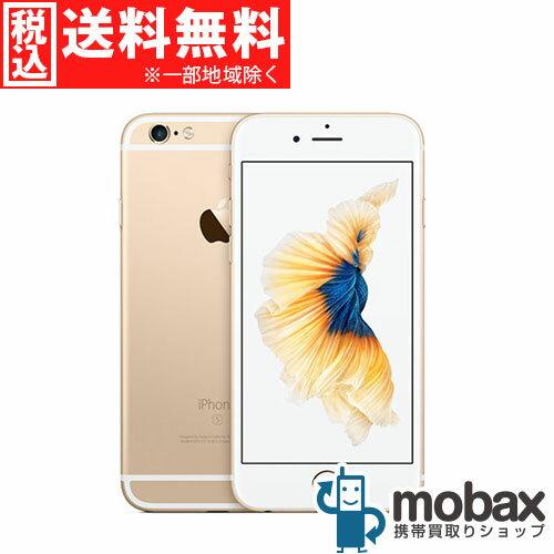 gold,ドコモ,携帯電話,アイフォーン,アイフォン,スマホ,アップル,送料無料,simフリー,softbank,a...