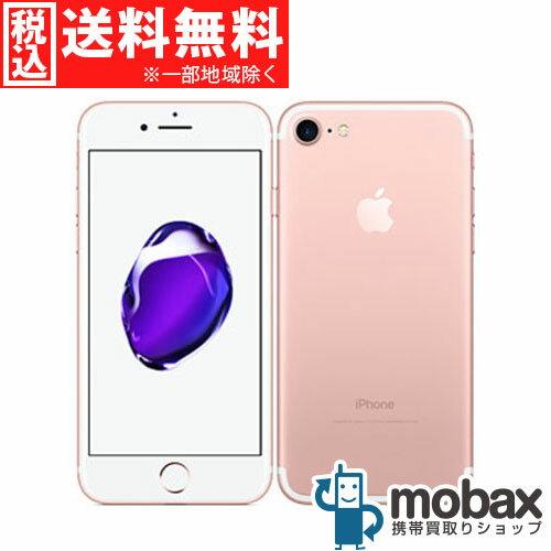 送料無料,携帯電話,アイフォーン,アイフォン,スマホ,iphone7,シムフリー,アップル,ピンク,rosego...