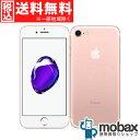 ◆ポイントUP◆《SIMロック解除済》※判定〇【新品未使用】docomo iPhone 7 32GB [ローズゴールド] MNC2J/A 白ロム Apple(SIMフリー)本体