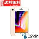 ◆ポイントUP◆《SIMロック解除済》※判定〇(新品 未使用) au iPhone 8 64GB [ゴールド] MQ7A2J/A 白ロム Apple 4.7インチ(SIMフリー)新品