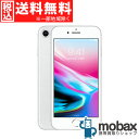 ◆ポイントUP◆《SIMロック解除済》※判定〇【新品未使用】 au iPhone 8 64GB [シルバー] MQ792J/A 白ロム Apple 4.7インチ(SIMフリー)