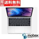 ◆ポイントUP◆【新品未開封品(未使用)】Apple MacBook Pro Retinaディスプレイ 2300/13.3インチ/8GB/256GB [シルバー] MR9U2J/A core i5