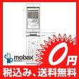 ◆お買得◆※〇判定 【新品未使用】au AQUOS K SHF32 [クリアホワイト]☆白ロム