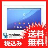 ◆お買得◆※〇判定※保証書未記入 【新品未使用】au Xperia Z4 Tablet SOT31[ホワイト]白ロム