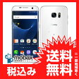 ◆お買得◆※〇判定 ※保証書未記入【新品未使用】 au Galaxy S7 edge SCV33 [ホワイトパール] 白ロム