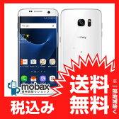 ◆お買得◆※〇判定 【新品未使用】 au Galaxy S7 edge SCV33 [ホワイトパール] 白ロム