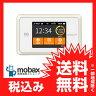 ◆お買得◆※保証書未記入※【新品未使用】UQ WiMAX2+ Speed Wi-Fi NEXT WX03 [ホワイトゴールド]NAD33 白ロム Wi-Fiルーター