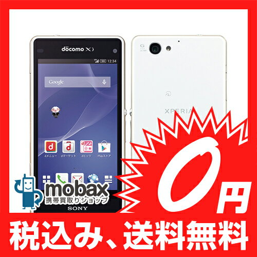 ◆お買得◆※〇判定 docomo Xperia A2 SO-04F [ホワイト]白ロム☆