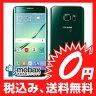◆お買得◆※〇判定※本体のみ【新品未使用】docomo Galaxy S6 edge SC-04G [グリーンエメラルド]