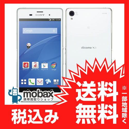 ◆ポイントUP◆※〇判定 docomo Xperia Z3 SO-01G [ホワイト]白ロム☆