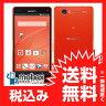 ◆お買得◆※SIMロック解除済 〇判定【新品同様】 docomo Xperia Z3 Compact SO-02G [オレンジ]白ロム☆
