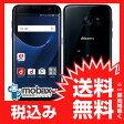 ◆お買得◆※◯判定 【新品未使用】 docomo Galaxy S7 edge SC-02H [ブラックオニキス] 白ロム