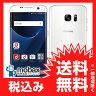 ◆お買得◆※〇判定 【超美品】【中古】 docomo Galaxy S7 edge SC-02H [ホワイトパール] 白ロム