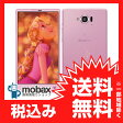 ◆お買得◆※〇判定【新品未使用】Disney Mobile on docomo SH-02G [ライト ピンク]☆白ロム☆