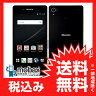 ◆安心!赤ロム永久保証!◆【新品未使用】docomo Xperia Z4 SO-03G[ブラック]白ロム
